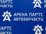 Arena Parts Казань