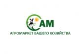 Компания АгМа