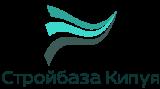 Стройбаза Кипуя