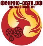 """Автозапчасти для иномарок - """"Феникс-авто.рф"""""""