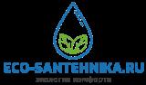 Эко-Сантехника