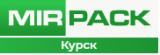«Мирпак-Курск»