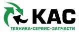 """ООО """"КАС"""""""