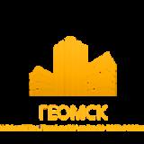 Геомск-Geomsc
