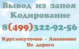 """Наркологическая клиника """"Alko Save"""""""