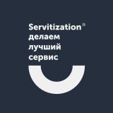 Лаборатория сервис-дизайна Servitization