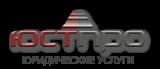 Юридическая фирма ЮстПро