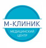 М-Клиник