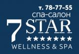 Спа-салон 7Star