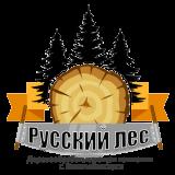 Руский лес