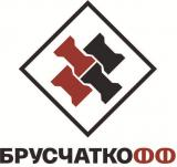 БРУСЧАТКОФФ
