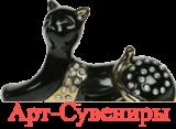 Арт-Сувениры