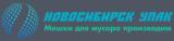 «Новосибирск Упак»