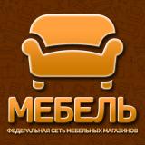 Мебель в Одинцово