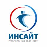 Реабилитационный центр Инсайт в г. Омск