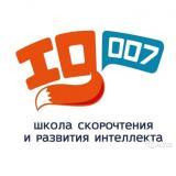 ИП Иванищева Е.П. Бугуруслан