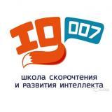 ИП Иванищева Е.П.  Бузулук