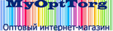 MyOptTorg.ru