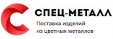 Спец-металл Пермь