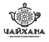 Чайхана Халяль