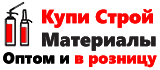 ИП Данилян Манвел Кароевич