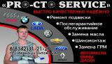 ИП Антипов Ф.И.