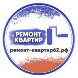 Ремонт-квартир62.рф
