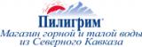 Пилигрим - Саратов