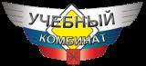 """""""Учебный Комбинат"""""""