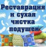 """ШВЕЙНАЯ МАСТЕРСКАЯ """"АГНИЯ"""""""