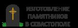 Гранитка92