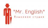 Mister English