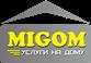 Сервис чистоты MIGOM