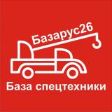 Базарус26