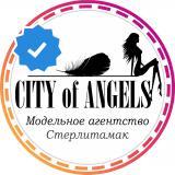 """Модельное Агентство и Школа Моделей """"City of Angels"""" №1 в Стерлитамаке"""