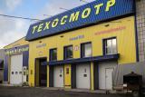 ЦентрАвтоПром