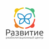 Реабилитационный центр Развитие в г. Сызрань