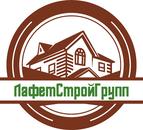 ЛафетСройГрупп