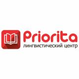 Сеть лингвистических центров Priorita (Группа компаний Priorita)