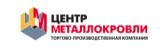 """ООО """"ЦМК Ульяновск"""""""