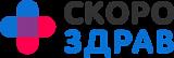 СКОРОЗДРАВ в Видном