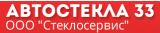 ООО «Стеклосервис»