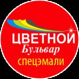 Цветной Бульвар - ДВ
