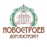 """ООО """"Новостроев"""""""