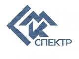 компания СМК Спектр Волгоград отзывы