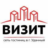 Апартаменты в Удачном Якутия