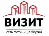 """Сеть гостиниц """"Визит"""" г. Удачный (Якутия)"""