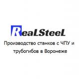 Производство станков с ЧПУ и трубогибов - RealSteel