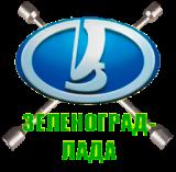 Зеленоград-Лада