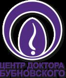 ЦЕНТР ДОКТОРА БУБНОВСКОГО В ЖУКОВКЕ